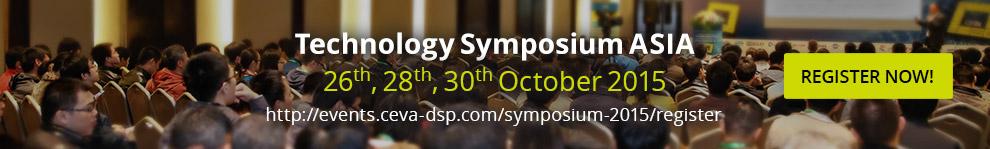 CEVA Symposium