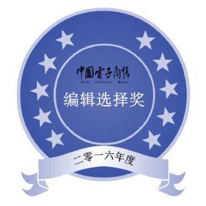 CEM Award